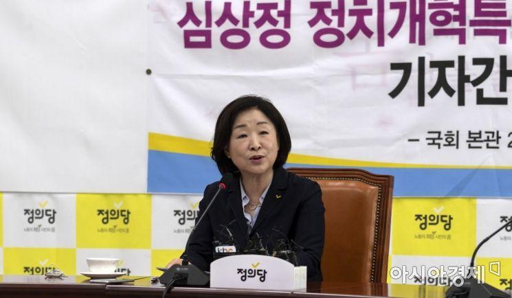 [포토] 심상정, 선거제 패스스트랙 관련 기자간담회