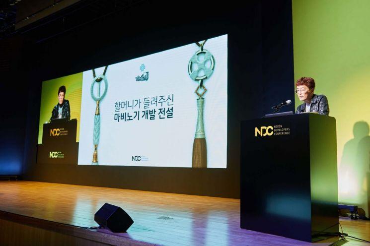 김동건 넥슨 데브캣 스튜디오 총괄 프로듀서(제공=넥슨)