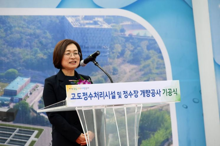 성남 복정정수장 '고도정수처리시설' 설치…1051억 투입