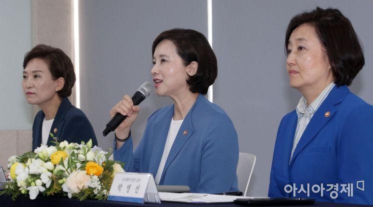 [포토] 인사말하는 유은혜 교육부 장관