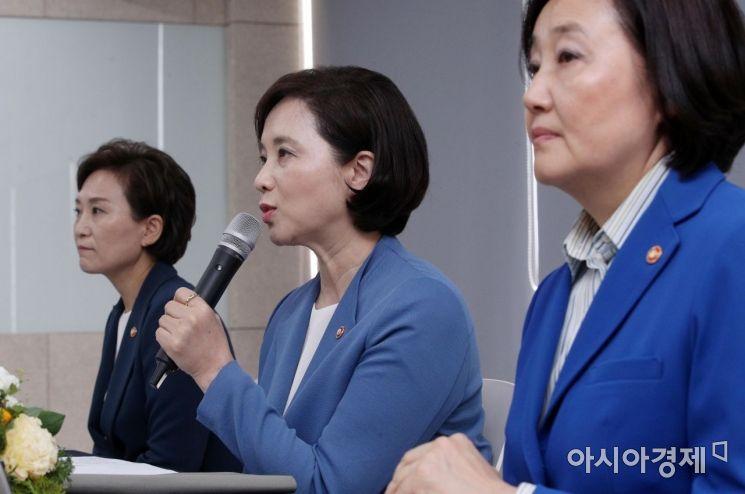 [포토] 인사말하는 유은혜 장관