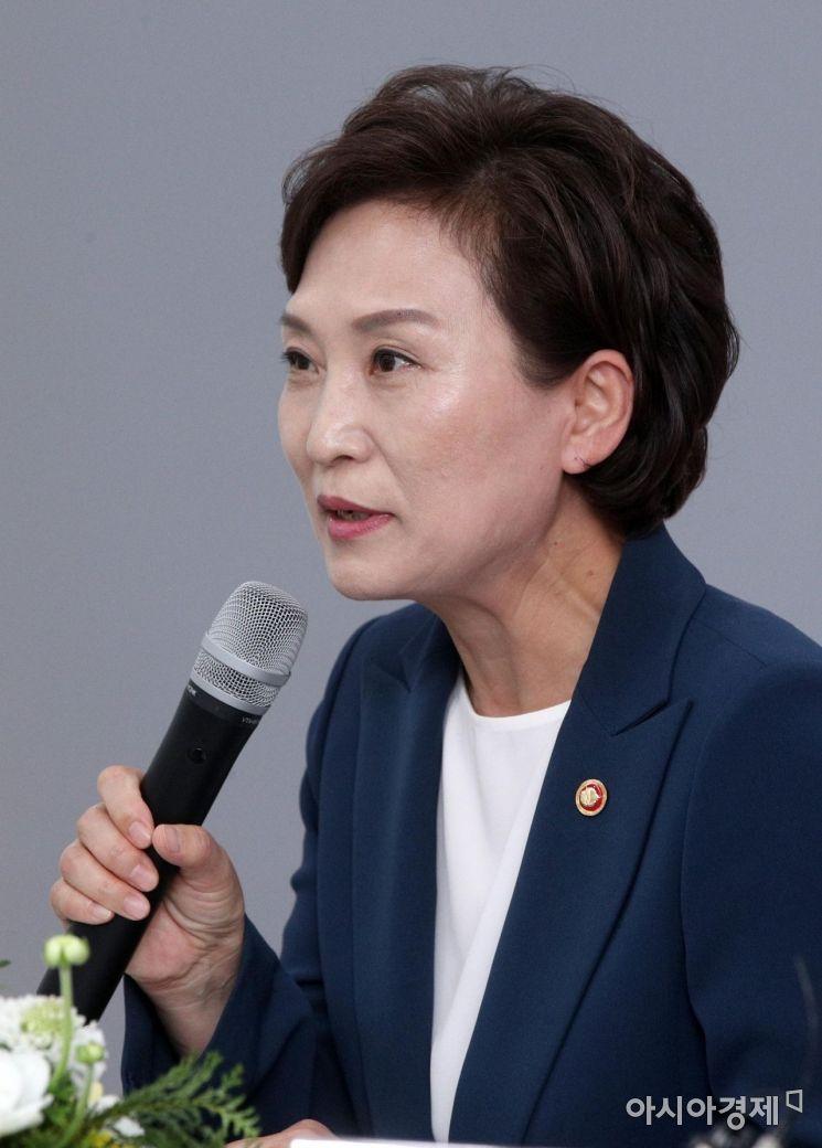 [포토] 인사말하는 김현미 장관