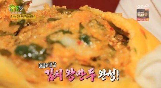 (사진=KBS2 '2TV 생생정보' 방송화면 캡쳐)