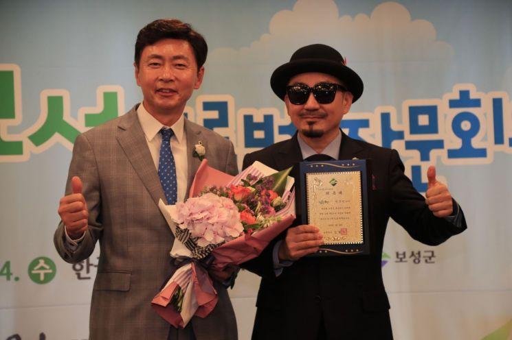보성군, 인기가수 박상민 홍보대사 위촉
