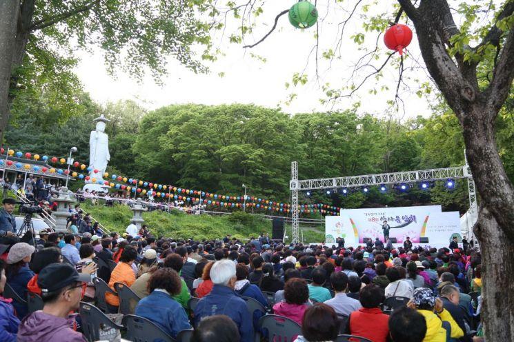 봄 내음 가득한 숲 속의 콘서트...구로구  '산사음악회' 개최