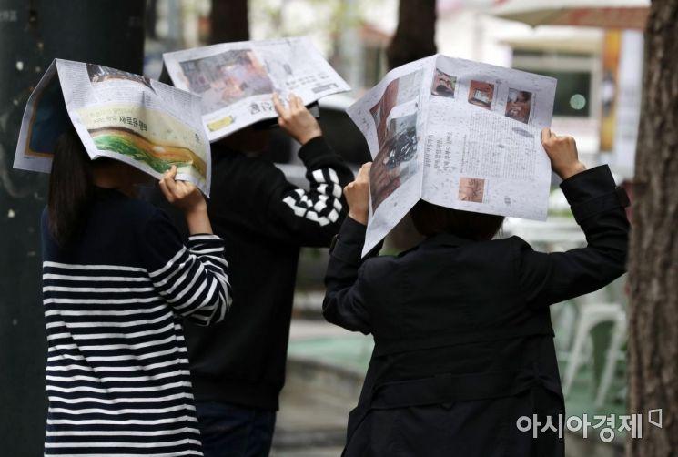 [포토]급할 땐 신문지
