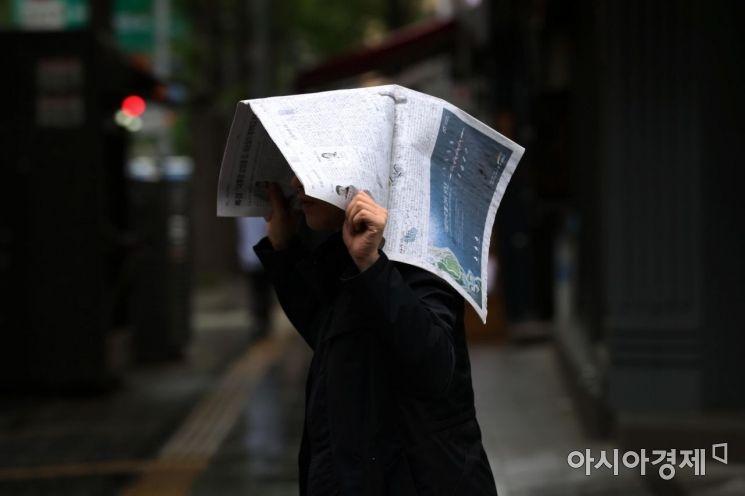 [포토]깜빡 잊은 우산
