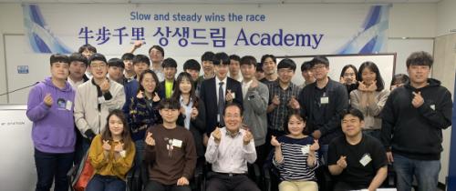 한국콜마는 25일 '우보천리 상생드림 아카데미'를 개최했다고 밝혔다. 윤동한 한국콜마 윤동한 회장(앞줄 가운데)과 신입사원들이 기념 촬영을 하고 있는 모습.