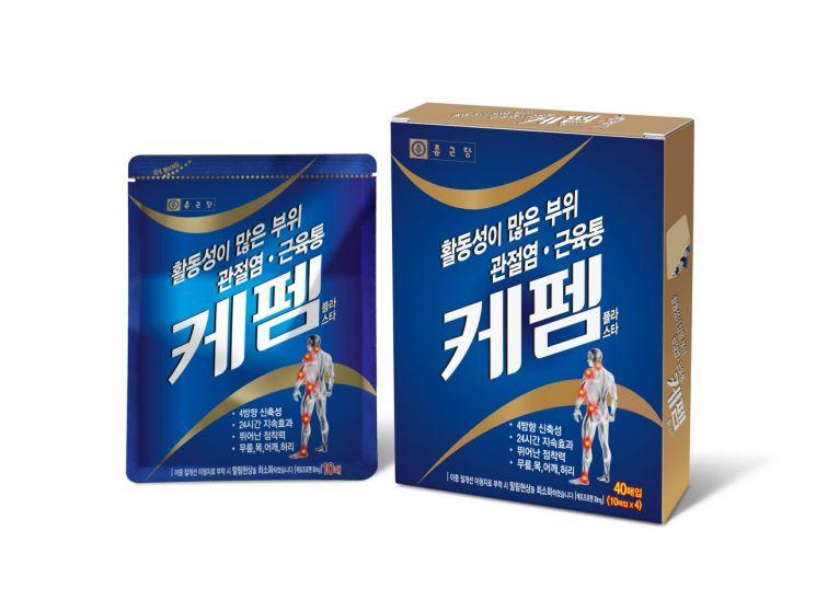 [봄나들이 활력소] 근육통·관절염 치료 효과 플라스타 제품