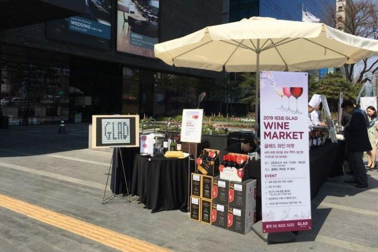"""""""와인과 함께 즐기는 로맨틱한 봄""""…호텔업계 '와인 마켓·파티' 선봬"""