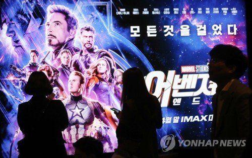 '어벤져스: 엔드게임'이 개봉 첫 날 25개국에서 약 1억6900만 달러(한화 약1958억원)의 수익을 올렸다/사진=연합뉴스