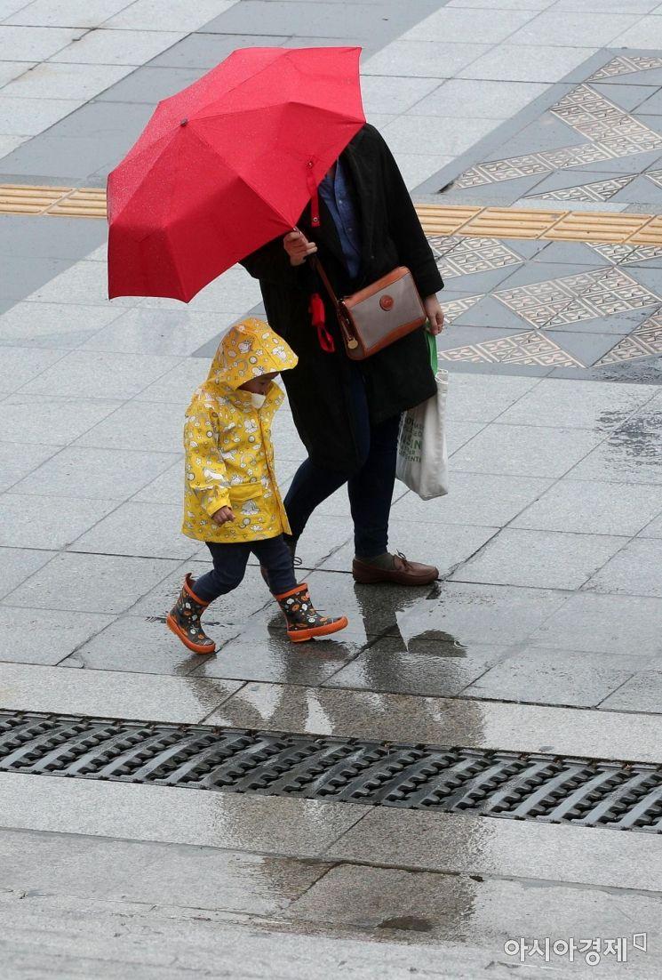 [포토] 비가 와도 끄떡없어''