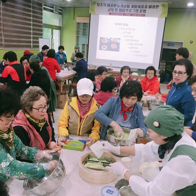 광주 서구, 스트레스 탈출 프로그램 운영