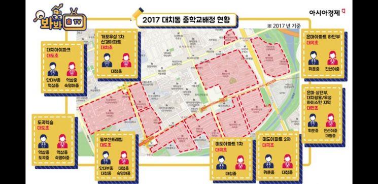 'SKY 캐슬' 속 그 거리…대치동 학원 TMI 대방출[봐봐 홈TV]