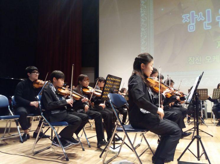 잠신초등학교에서 진행중인 음악이 있는 즐거운 학교생활