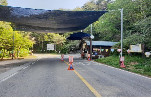 천은사 공원문화유산지구 매표소(철거 예정)