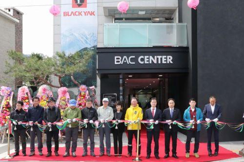 (오른쪽에서 다섯 번째) 강태선 블랙야크 회장, (오른쪽에서 네 번째) 박겸수 강북구청장 등이 블랙야크 알파인 클럽 센터 개관식에서 테이프 커팅 세레모니에 참여한 모습.