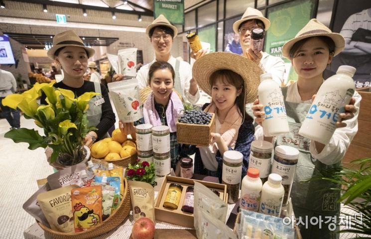 [포토] 신세계백화점, '청년 농부의 꿈을 함께'