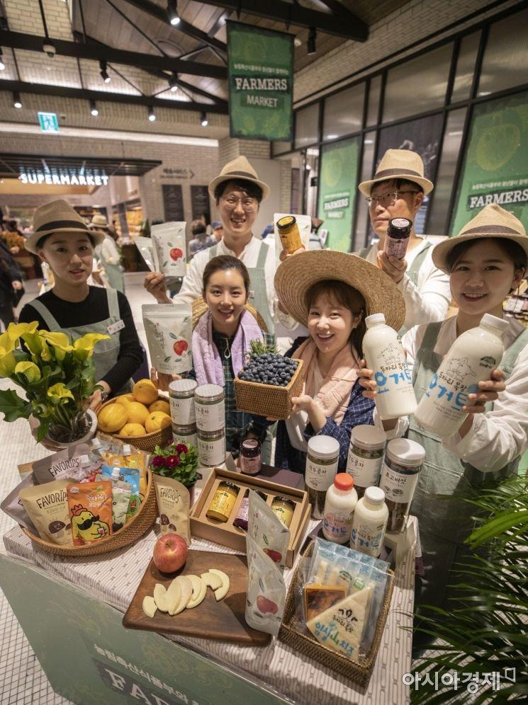 [포토] 젊은 농부를 위한 '신세계 파머스 마켓'