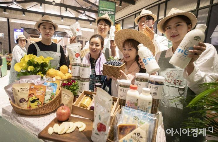 [포토] 청년 농부를 위한 신세계 파머스 마켓