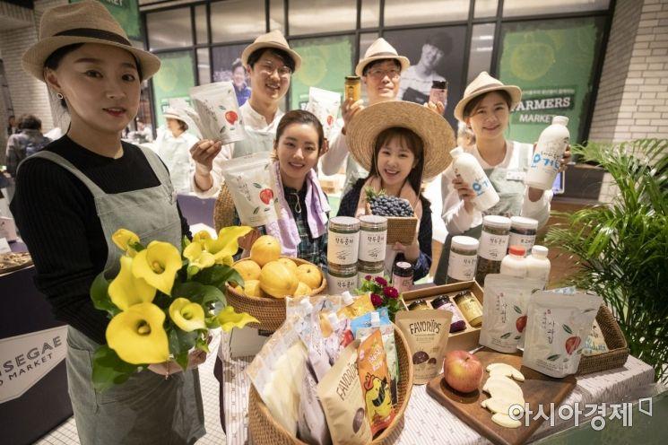 [포토] 청년 농부들을 위한 '신세계 파머스 마켓'