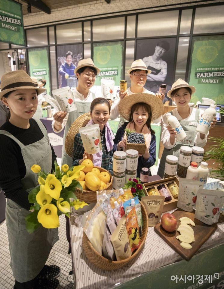 [포토] 청년농부의 꿈을 위한 '신세계 파머스 마켓'