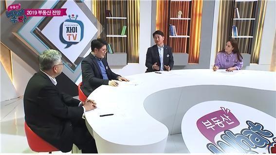 GS건설이 제작한 부동산 토크쇼 '부동산 What?! 수다' (이미지출처=자이TV)