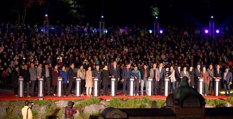 [포토] '노원 등(燈)축제' 개막 점등식 성황리 개최