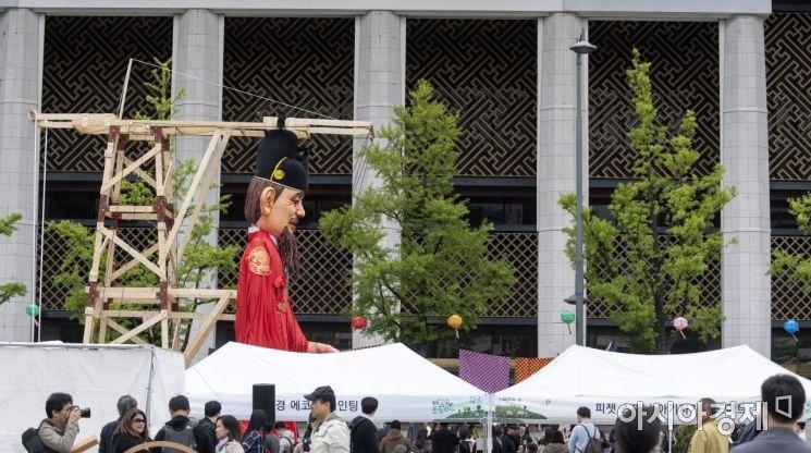 [포토] 8미터 왕의 행차