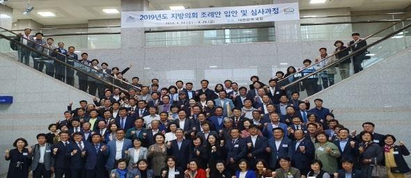 광진구의원 전문성 강화로 공부하는 의회 조성