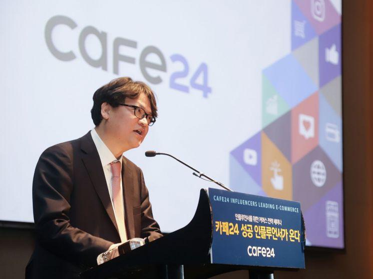 카페24, 온라인 쇼핑몰 디자인판매 에이전시 2만개 돌파