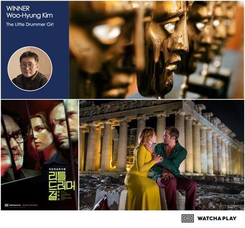 '리틀 드러머 걸' 찍은 김우형 감독, BAFTA 촬영·조명상 수상