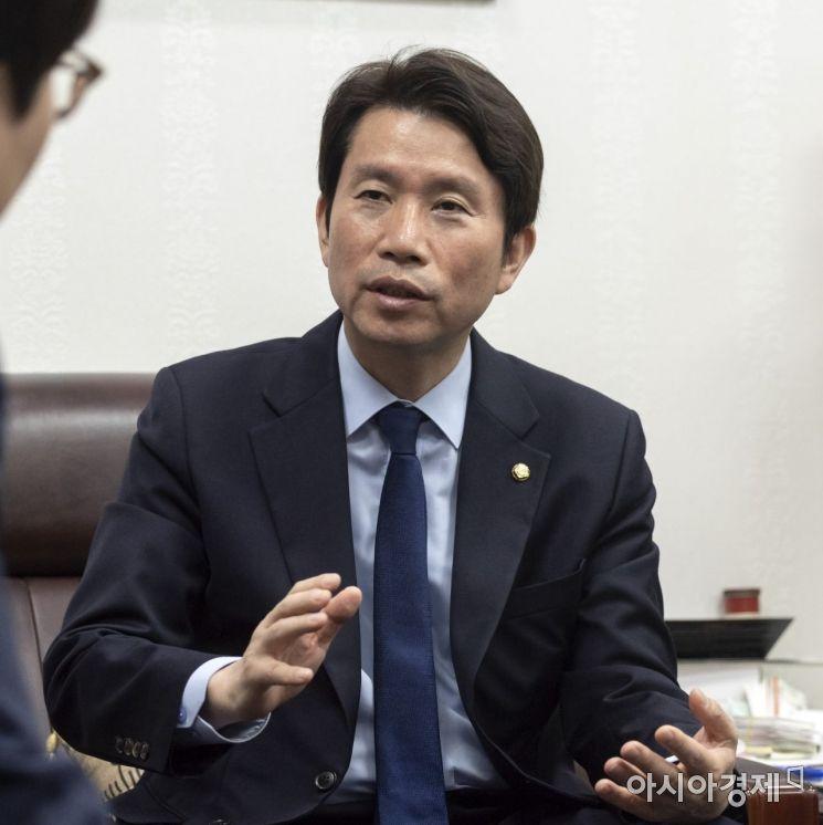 이인영 더불어민주당 의원./윤동주 기자 doso7@