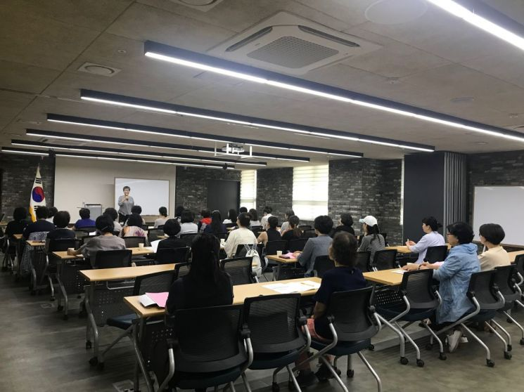 동작구 평생학습관 테마 인문학 1·2기 운영