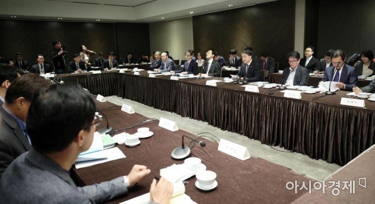 [포토] 제4차 국민연금기금운영위원회