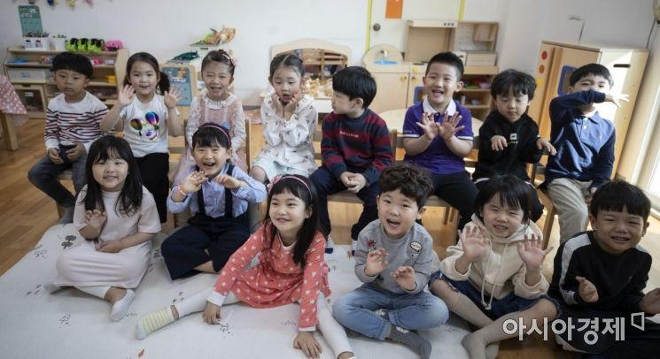 [포토] '해맑은 아이들'