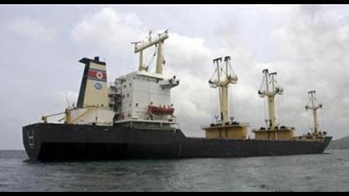 해외 드나드는 북한 선박, 결함 발견율 100%