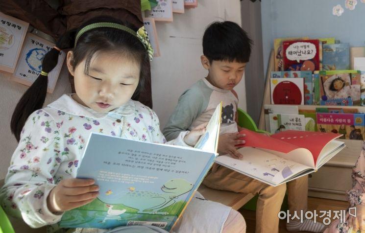 [포토] 책 읽는 유치원생들
