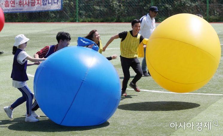 [포토] 즐거운 체육대회