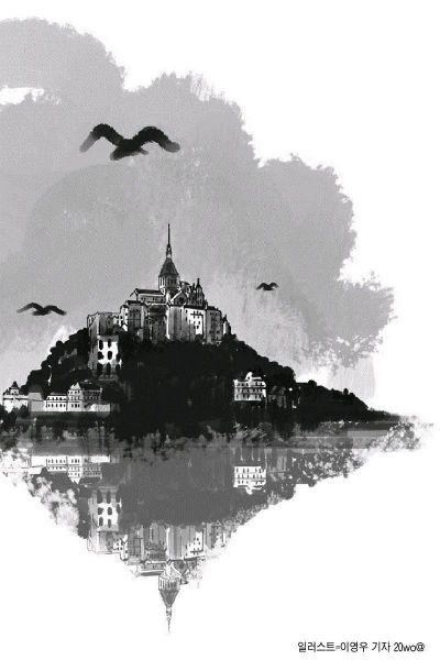 [윤재웅의 행인일기 41] 몽생미셸에서
