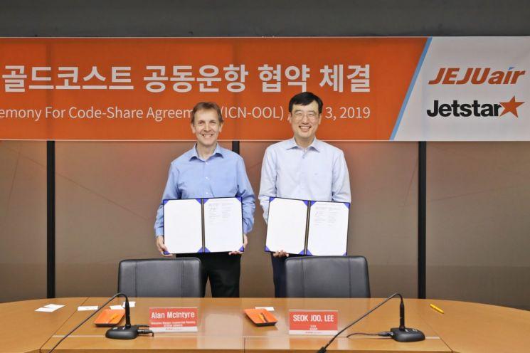 제주항공-제트스타, 인천~호주 콜드코스트 코드쉐어 협정