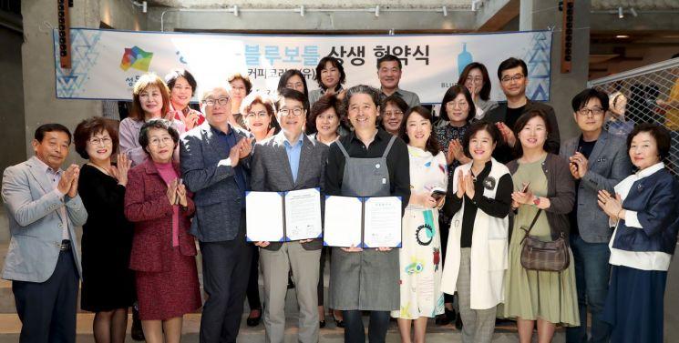 세계 명품 커피숍 '블루보틀커피' 성수점(한국 1호점) 오픈