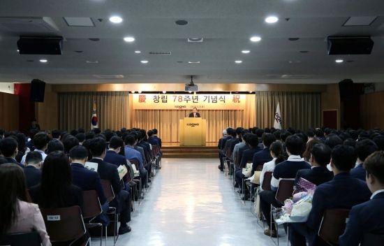 일동제약그룹, 창립 78주년 기념식 개최