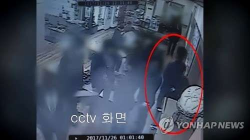 곰탕집 성추행' 사건 CCTV 장면.사진=연합뉴스