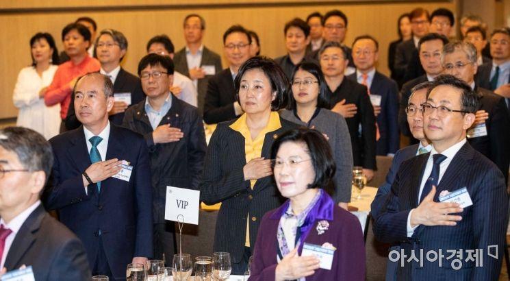 [포토]국민의례하는 박영선 장관