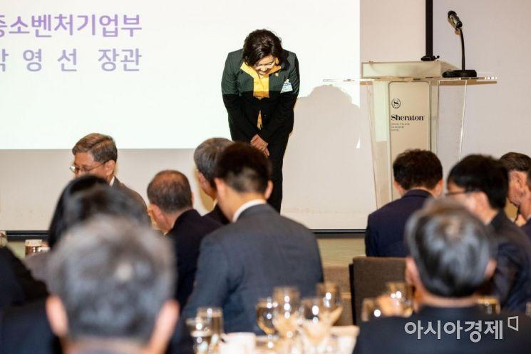 [포토]인사하는 박영선 장관