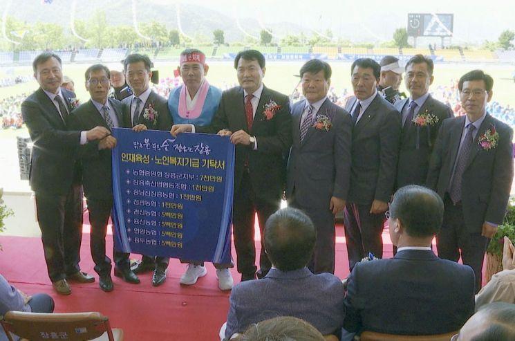 장흥군 지역농협, 1억 2000만원 기탁
