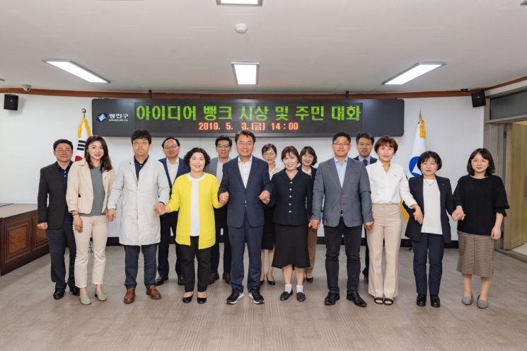 [포토]김선갑 광진구청장과 주민의 화통한 토크