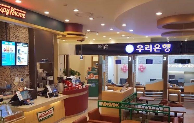 은행 속으로 들어온 카페. [사진=유튜브 화면캡처]