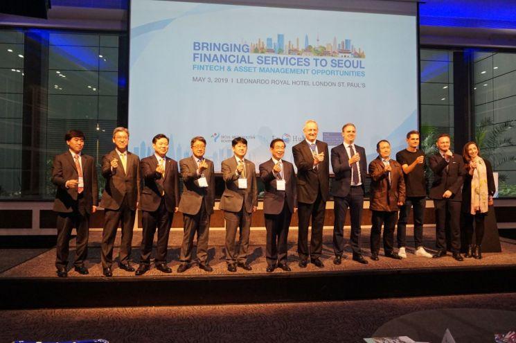 금감원, 영국 런던서 IR 개최…英 금융사 국내 유치 추진